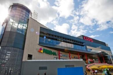 Shopping and enterteinment center Ozas, Vilnius, Lithuania
