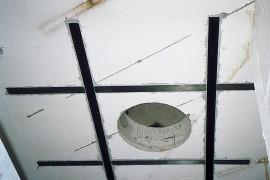 Anglies pluošto juostų gelžbetoninėse plokštėse apsauga Fogo ugniaatsparinimas