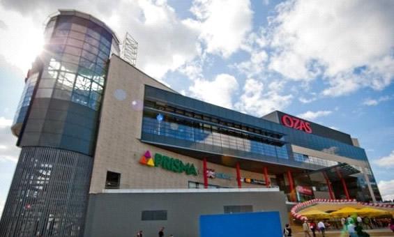 prekybos ir pramogų centras Ozas Fogo
